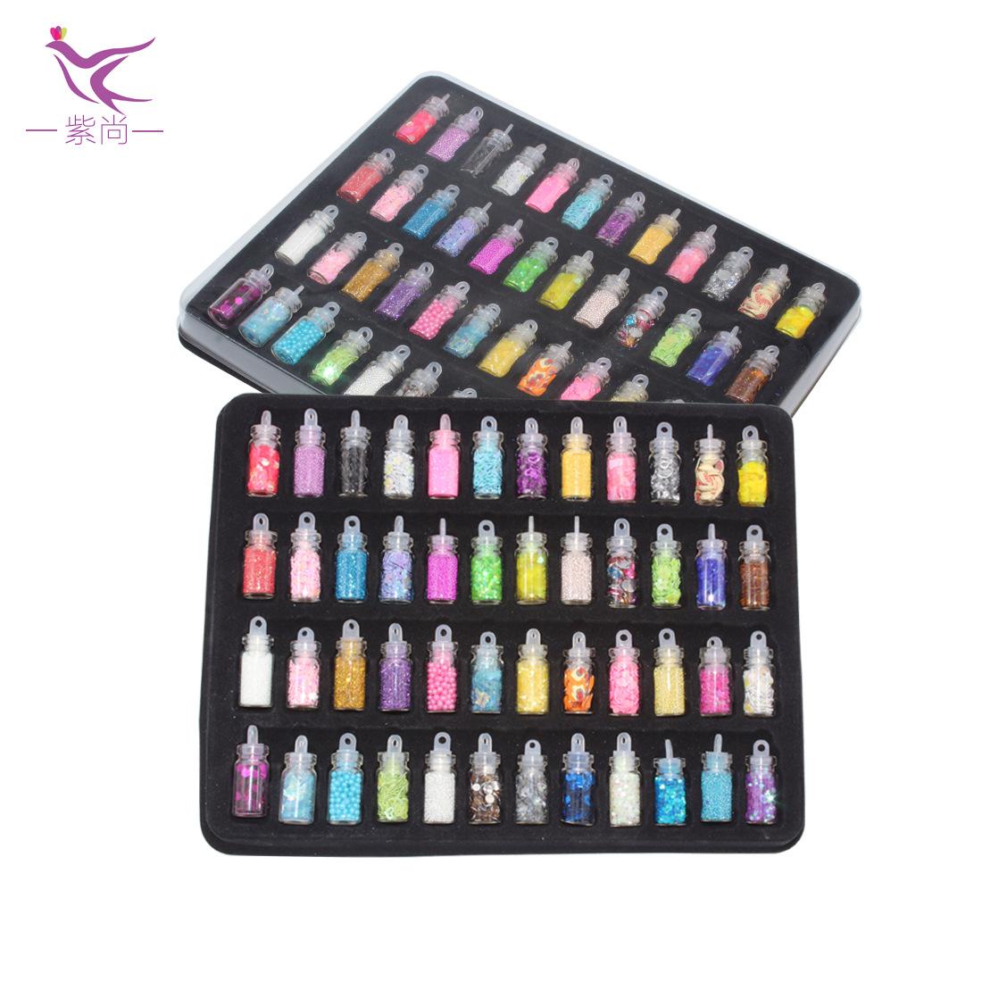 [买三赠一]新款定制DIY指甲贴闪粉亮片玻璃珠贝壳粉48色套装玻璃