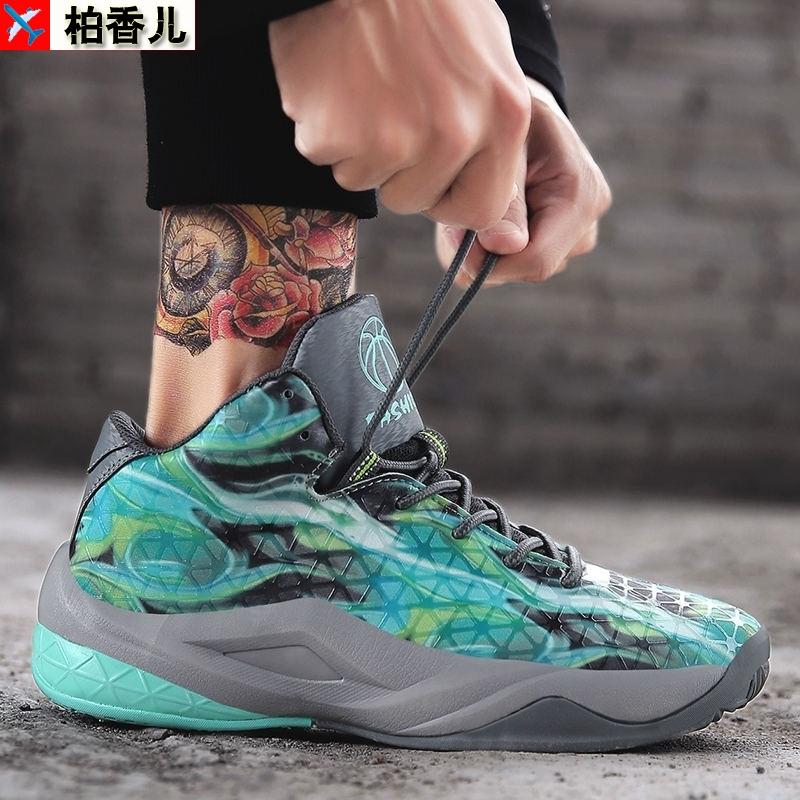 莱昂纳德篮球鞋