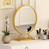 Nordic makeup mirror dressing mirror simple modern desktop mirror princess Mirror bedroom dresser seat mirror Beauty Mirror