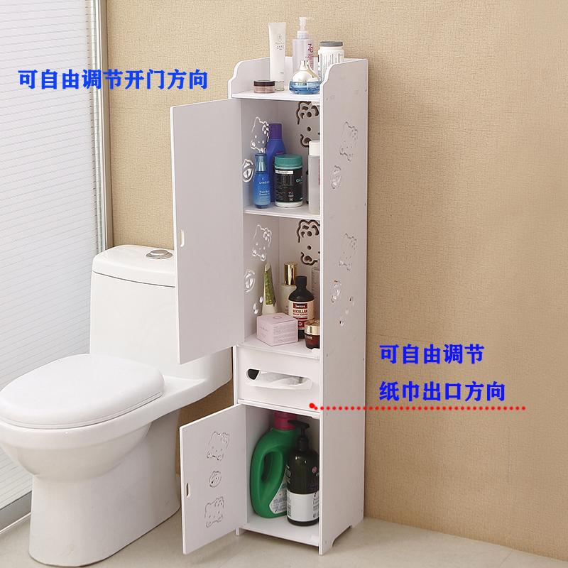 Пенал для ванной комнаты Артикул 559882309155