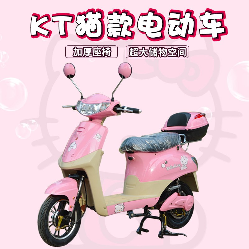 Mini Mini battery car female electric motorcycle toddler fashion adult electric bicycle