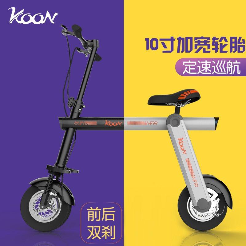 koon锂电池电动滑板车成人自行车2199.28元包邮