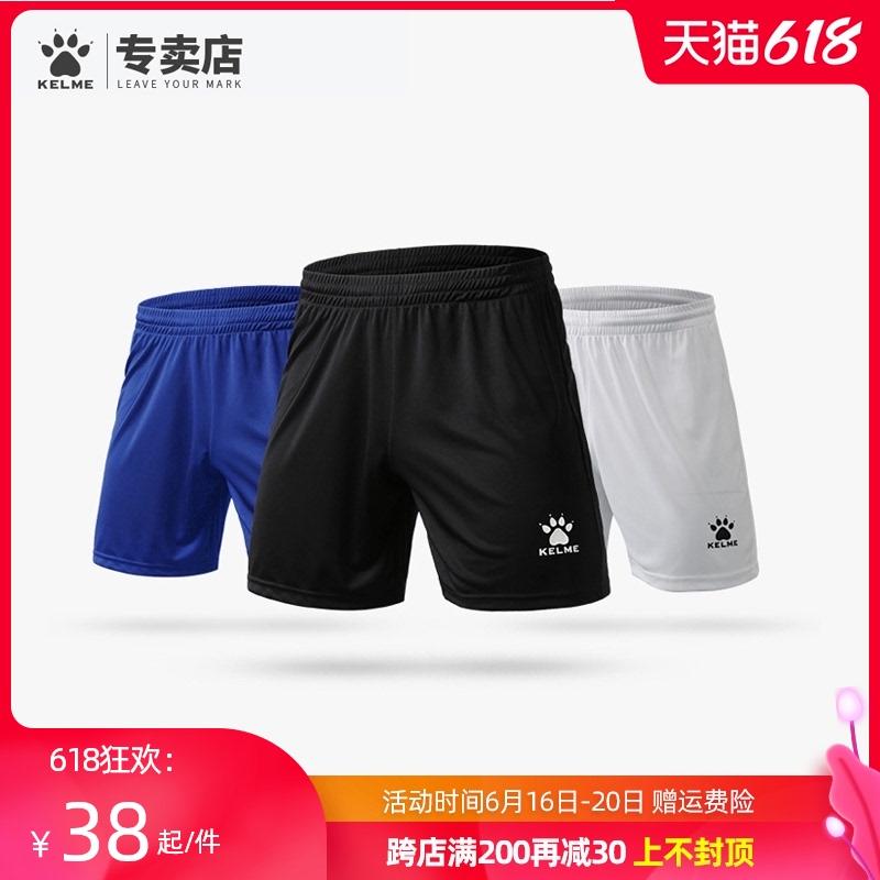 卡尔美短裤男足球裤训练儿童针织女跑步健身官方旗舰kelem运动裤