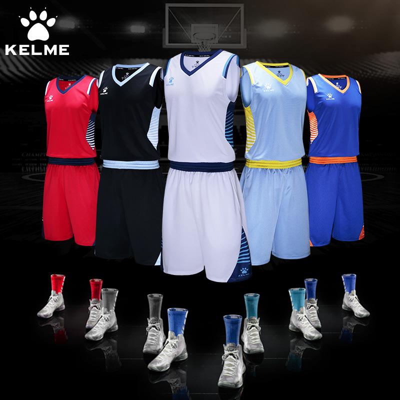 10-11新券卡尔美篮球服套装男大学生篮球服