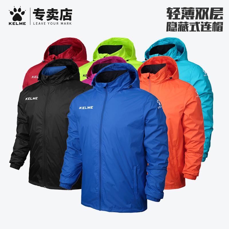 Спортивная одежда для детей Артикул 558737186102