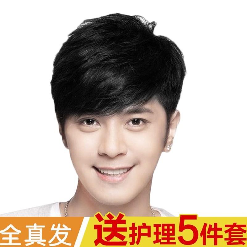 真发假发男短直发韩版帅气自然中年男士假发短发100%真人发丝头套