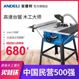 10寸台锯 多功能木工推台锯工作台切割机电动工具装修锯无尘电锯图片