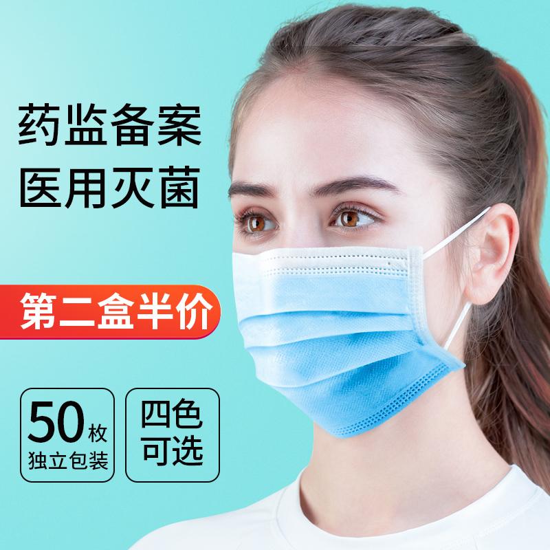 医用一次性口罩无菌男女防尘透气防病菌过敏鼻炎口覃卓单独包装黑