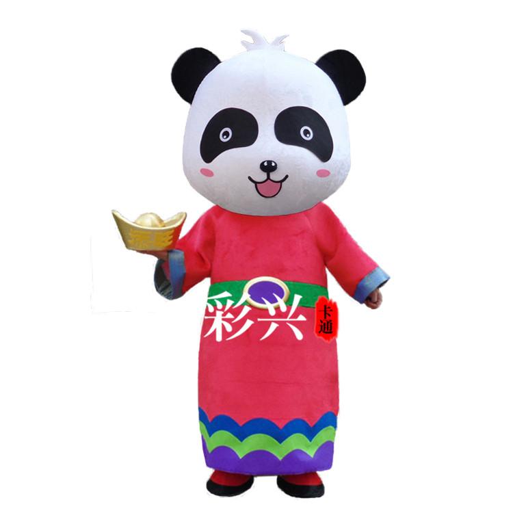 Custom doll costume, activity prop costume, custom carnival costume, Tang costume, giant panda cartoon doll Costume