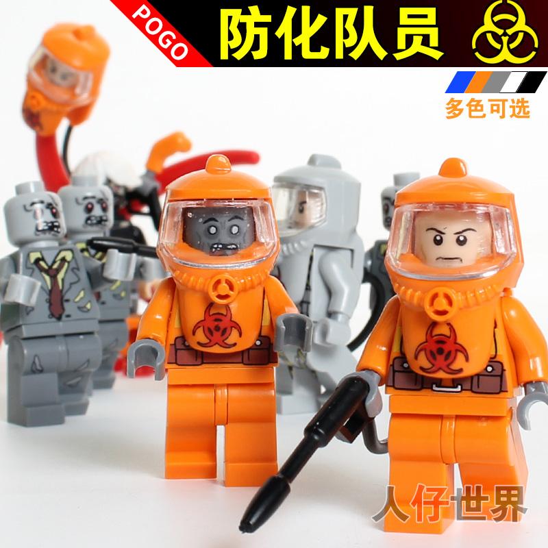 品高核工作積木人仔生化危機喪屍輻射防化服職業益智玩具兼容樂高