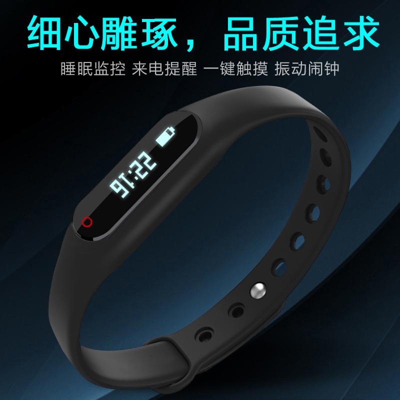 新概念智能手环手表男学生震动闹钟防水计步运动电子表女小米华为