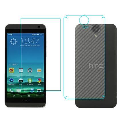 然然新品HTCONEE9钢化玻璃膜e9手机前后膜htc e9w防爆保护膜HTCE9