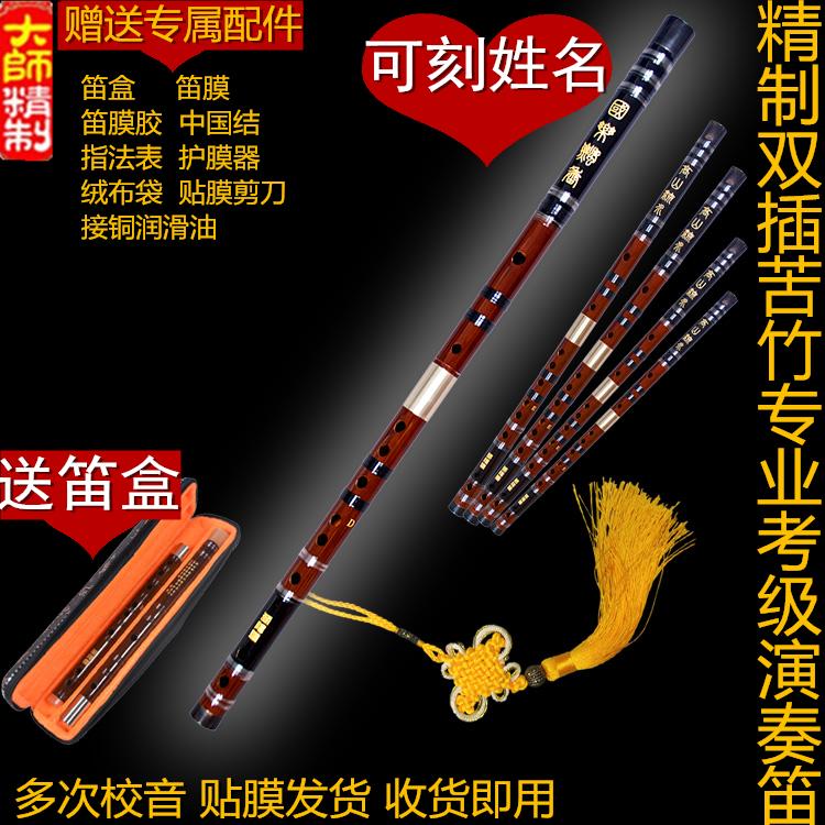 考级演奏乐器