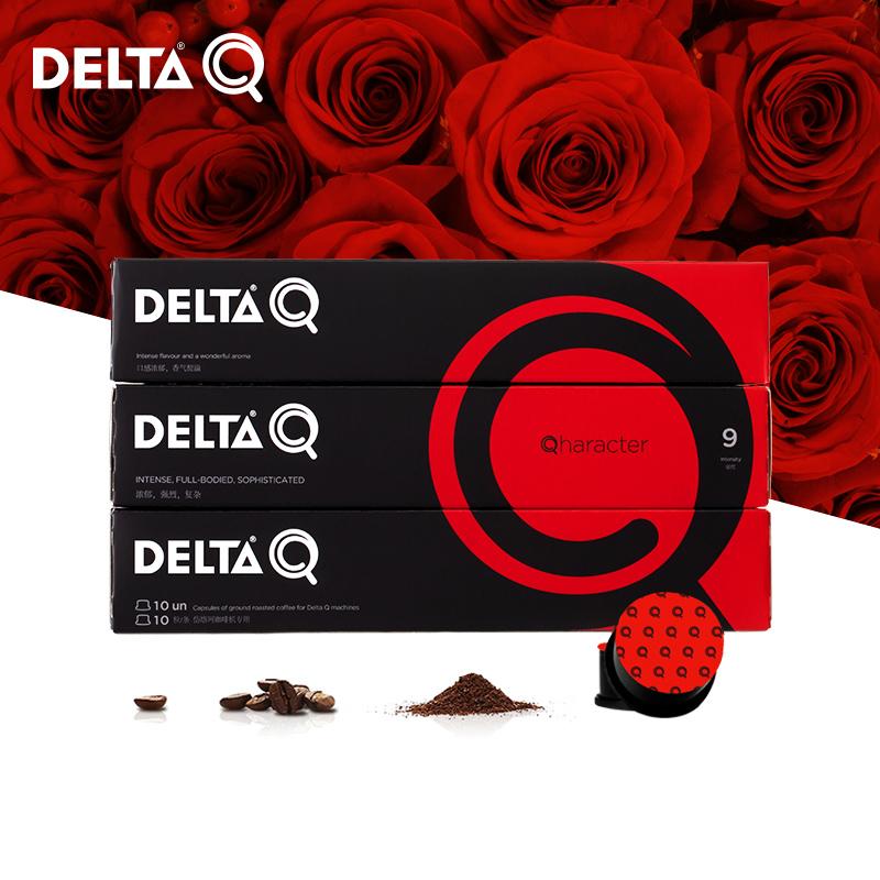 deltaq 9号意式浓缩进口咖啡胶囊机(非品牌)