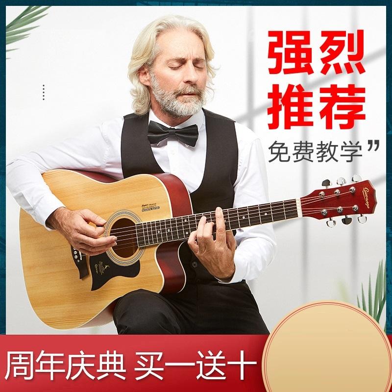 卡马A1全单吉他指弹弹唱40\41寸单板圆角民谣电箱木吉它卡玛