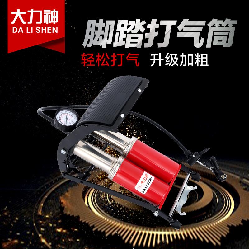 脚踏高压气足球篮球电动车自行车汽车摩托车家用便携式脚踩打气筒