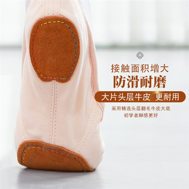 Dance shoes womens soft soled exercise shoes big flat bottomed teachers belly national ballet shoes shape gymnastics cat claw dance shoes