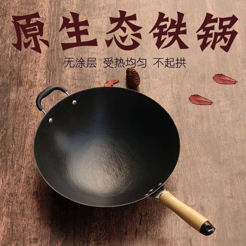 12月03日最新优惠智拓老式手工无涂层家用燃气铸铁锅