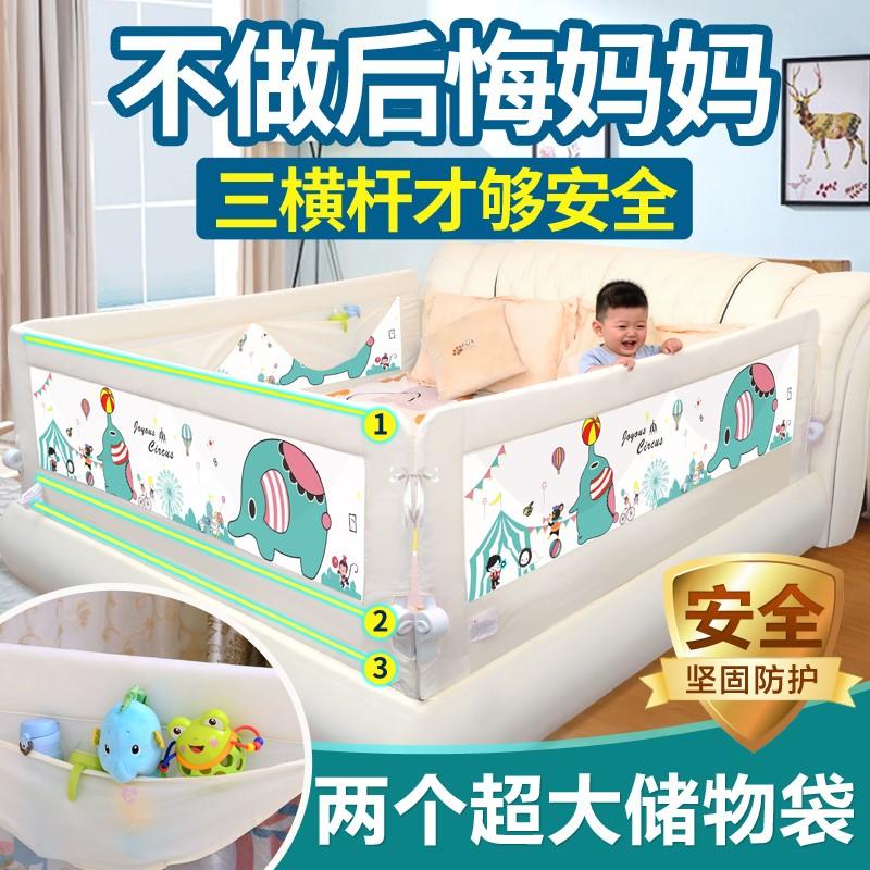 知本色婴儿儿童床护栏宝宝床边围栏2米1.8米大床栏杆防摔挡板通用