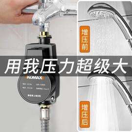 科麦斯自来水增压泵加压全自动家用热水器水压太阳能小型加压水泵图片