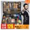 科麦斯家用工具箱套装五金多功能组合维修电工专用工具电动德国