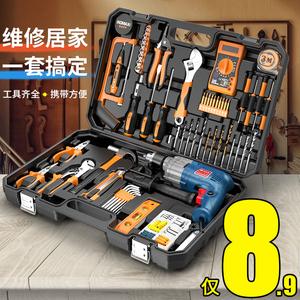 科麦斯日常家用手工具套装大全五金电工专用维修多功能工具箱全套
