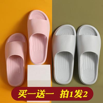 买一送一拖鞋女夏季家居室内浴室洗澡防滑软底情侣家用凉拖鞋男夏