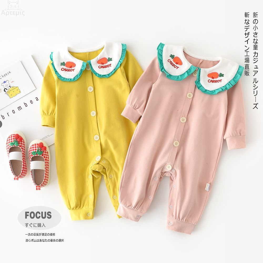 Childrens leisure Jumpsuit