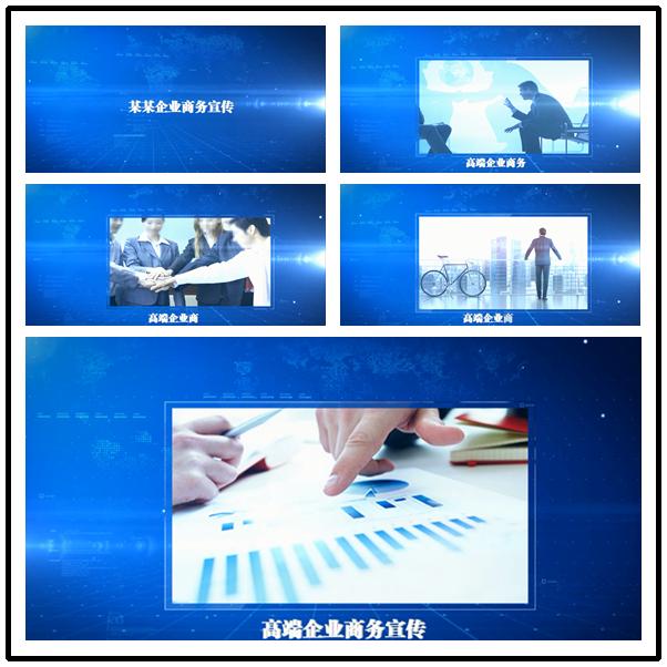 P202pr modern company science and technology enterprise publicity template PR enterprise template company business digitalization is simple