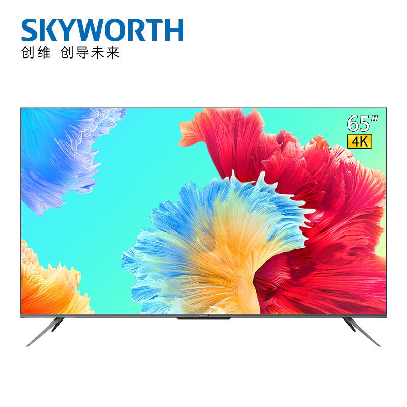 创维65M3 Pro新款65英寸4K超高清电视机网络客厅智能液晶平板彩电
