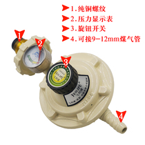 Pressure relief valve liquefied gas household safety valve gas valve gas water heater pressure relief valve liquefied gas cooker accessories