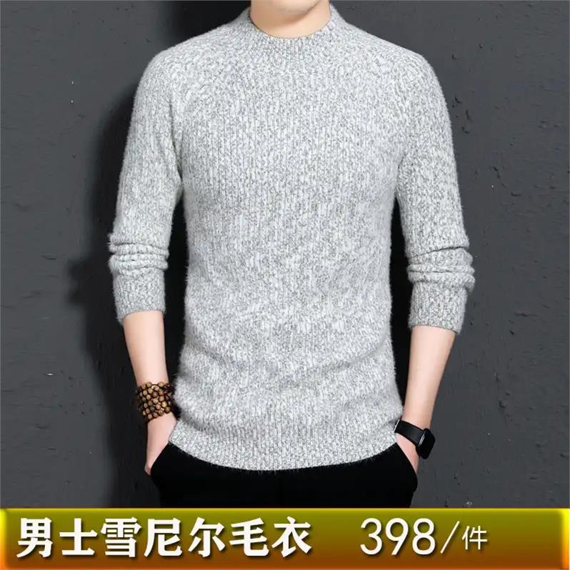 男士雪尼尔毛衣 舒适休闲实穿主义 时尚休闲男装。