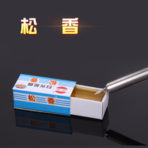 Rosin Flux Booster Welding Paste Violin erhu instrument rosin soldering iron welding to help welding