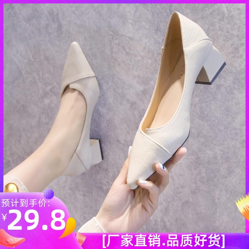 女鞋2020春秋季新款浅口尖头女士中粗跟单鞋网红晚晚两穿职业鞋子