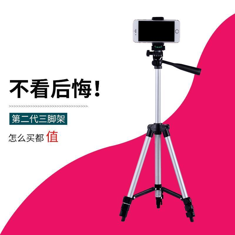 Live tripod accessories mobile phone photo tablet stand adapter microphone holder camera clip head