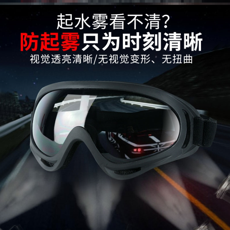 Running windproof mountain bike riding glasses for men and women myopia outdoor sports glasses motorcycle goggles