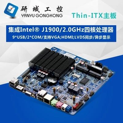 研域工控 M56 低功耗J1900迷你高清显示ITX无风扇超薄一体机主板