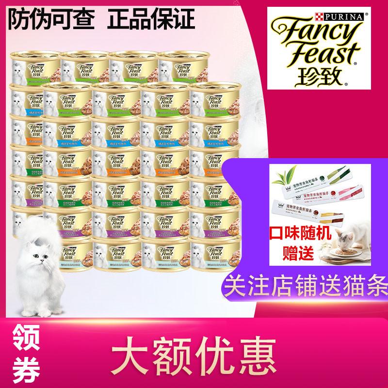 Консервированная еда для кошек Артикул 581988800388