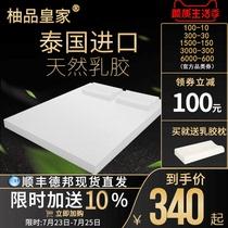 床席梦思软硬双人弹簧床垫聚1.8m米1.5乳胶床垫梦寐雅兰床垫