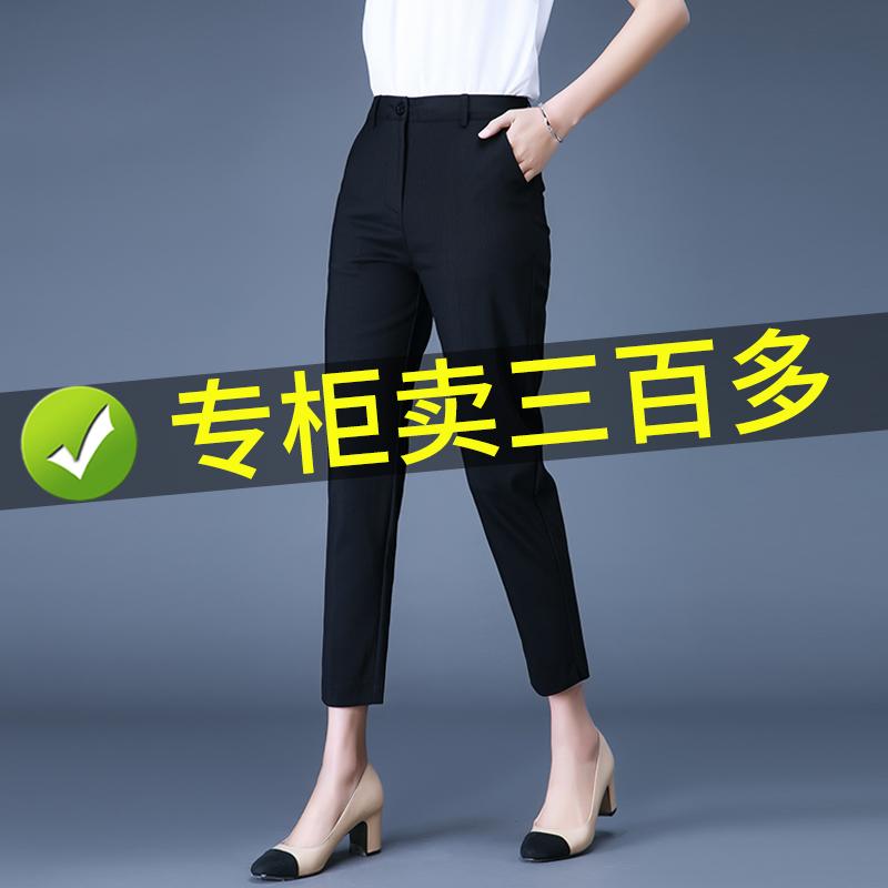 黑色裤子女春秋2020新款显瘦工装裤九分裤女小脚西裤休闲裤烟管裤