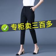 黑色裤子女夏2020新款显瘦工装九分裤女薄款小脚西裤休闲裤烟管裤