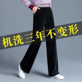 春装新款加绒灯芯绒裤子女阔腿裤
