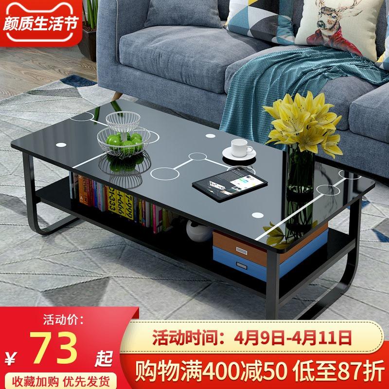 北欧茶几木质简约现代小户型客厅沙发边桌家用卧室创意双层茶桌子