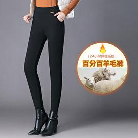 冬季羊絨羊毛褲女外穿高腰大碼顯瘦踩腳加絨加厚打底褲保暖棉褲冬圖片