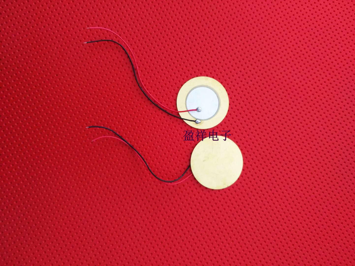 Game machine accessories music machine accessories drum machine frame golden castle drum buzzer sensor vibration induction