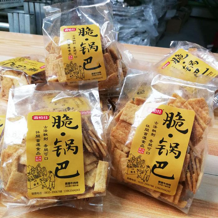 鑫怡佳酱香牛肉脆锅巴膨化小零食24.50元包邮