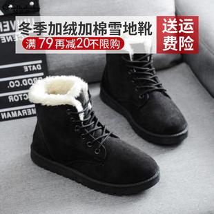 冬季加绒中筒毛绒保暖鞋子防冻短靴