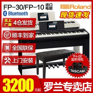 roland罗兰fp30 fp-30智能88键电钢