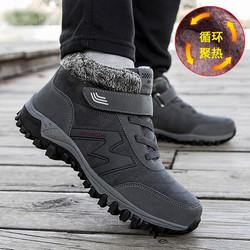冬季老人棉鞋加绒保暖加厚爸爸户外雪地靴防滑软底中老年运动鞋男