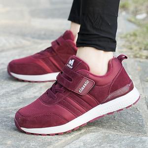 秋季轻便妈妈鞋平底休闲运动鞋中老年健步鞋女软底防滑老人旅游鞋